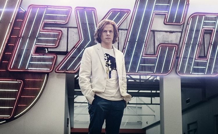 lexcorp banner
