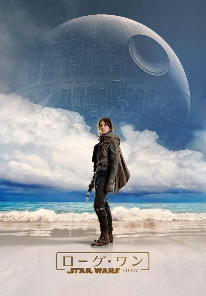 star-wars-rogue-one-2
