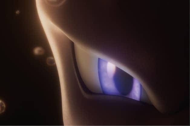 Pokemon Mewtwo Evolution