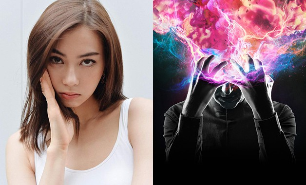 Legion X-Men Lauren Tsai FX