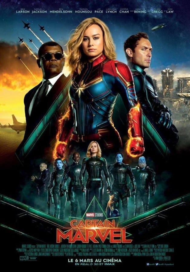 Captain Marvel International Poster