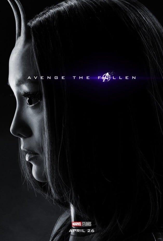 Avengers Endgame Mantis Pom Klementieff