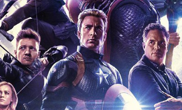 Avengers Endgame Banner Reveals New Look At The Hulkbuster Armor