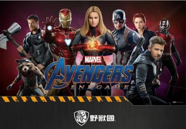 Avengers Endgame Captain Marvel Brie Larson