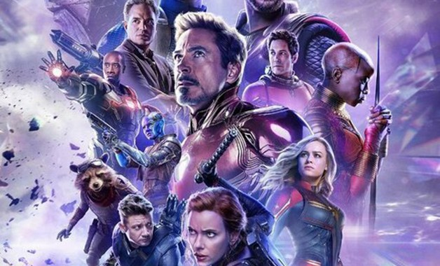 Avengers Endgame Guardians Of The Galaxy Marvel Studios