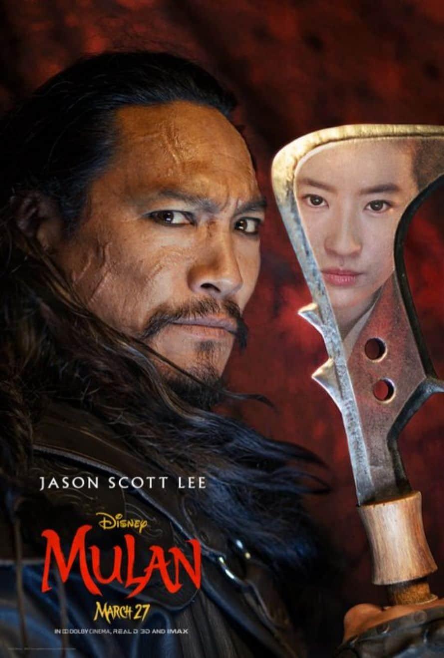 Disney Mulan Poster Jason Scott Lee