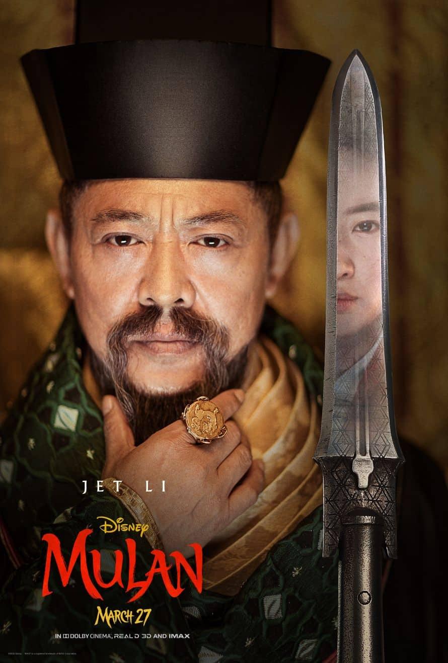 Disney Mulan Poster Jet Li