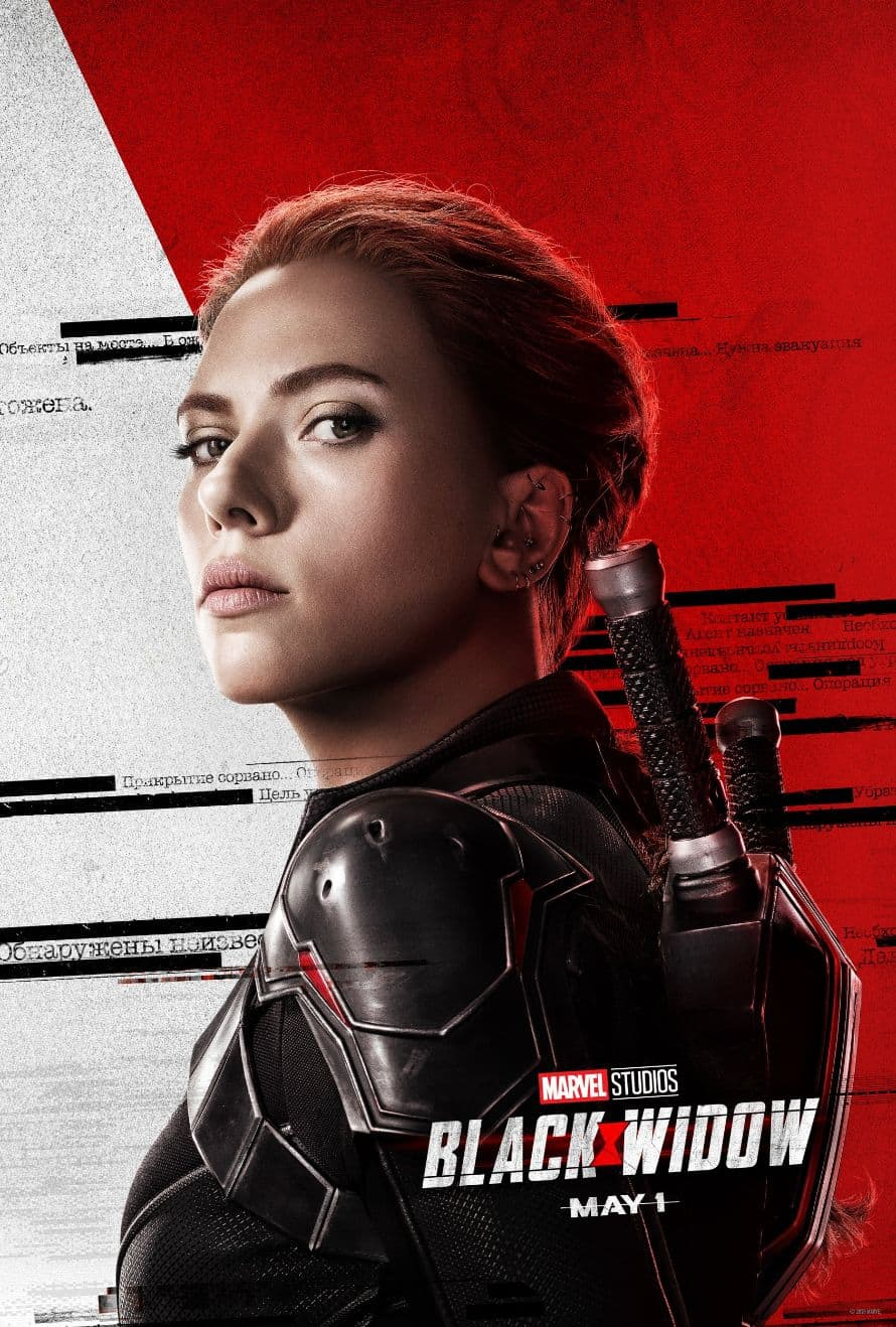 Scarlett Johansson Black Widow Character Poster